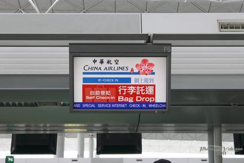 2011041806 2011香港探親血拼自由行(18)香港機場預辦登機、預掛行李