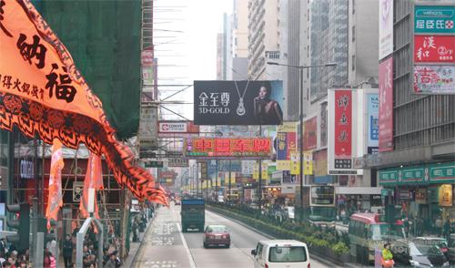 2011032406 2011香港探親血拼自由行(3)城景國際City View