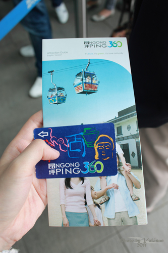2011042011 2011香港探親血拼自由行(19)昂坪360纜車