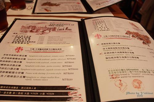 2011022204高雄美食:達文郡