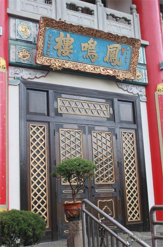 2011040133 2011香港探親血拼自由行(9)黃大仙廟雨好大哩!