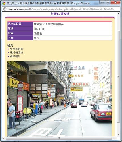 2011032207 2011香港探親血拼自由行(0.5)行前實用資訊