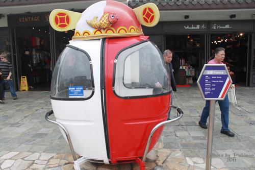 2011042524 2011香港探親血拼自由行(20)昂坪市集東摸西摸