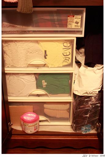 2010112218居家收納:搶救爆炸的衣櫥