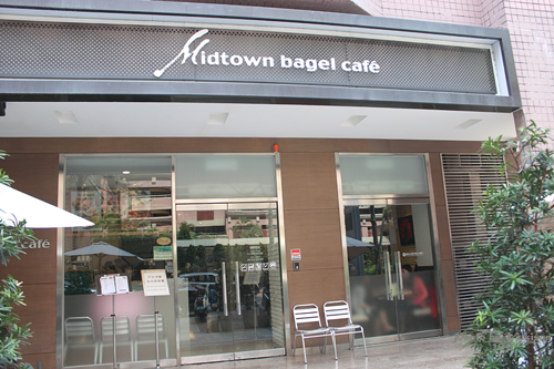 2011041010高雄美食:Midtown Bagel Café