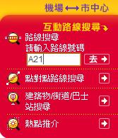 2011032205 2011香港探親血拼自由行(0.5)行前實用資訊