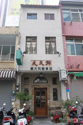 2011022218高雄美食:達文郡