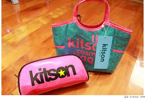 2010080230網路購物:日本下折扣!2010春夏Bling Bling小物分享