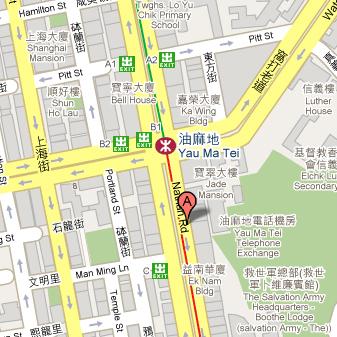 2011032208 2011香港探親血拼自由行(0.5)行前實用資訊