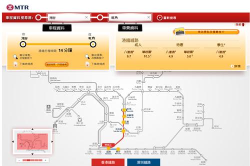 2011041003 2011香港探親血拼自由行(12)叮叮車到不了朗豪坊