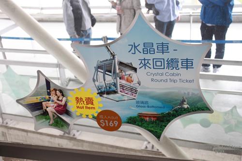 2011042007 2011香港探親血拼自由行(19)昂坪360纜車