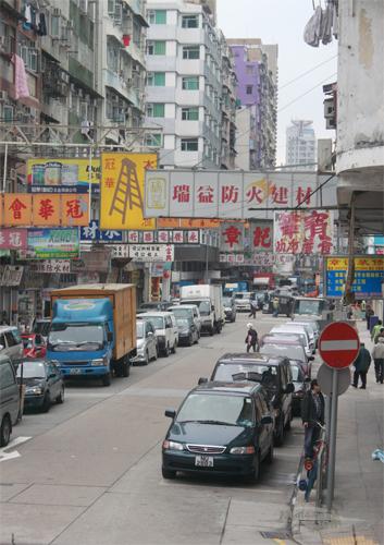 2011032405 2011香港探親血拼自由行(3)城景國際City View