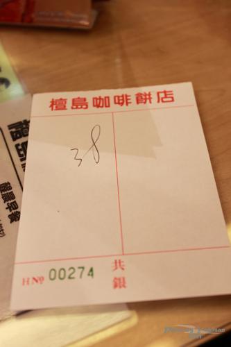 2011032706 2011香港探親血拼自由行(5)中環檀島咖啡餅店