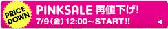 2010080201網路購物:日本下折扣!2010春夏Bling Bling小物分享