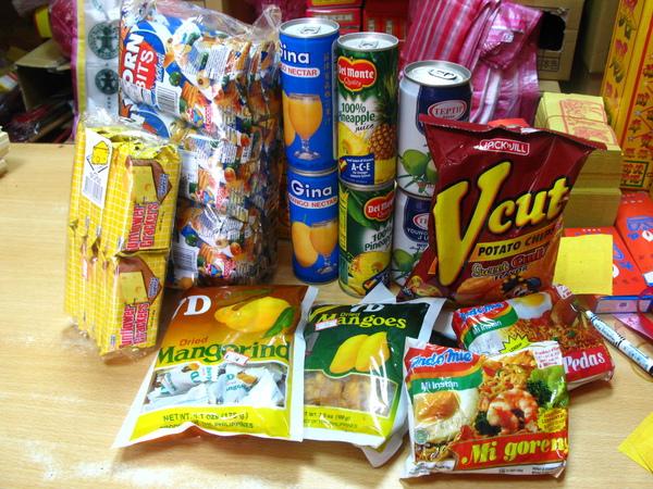 EEC東南亞超級市場