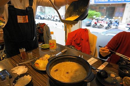十二籃粥火鍋 香辣蟹