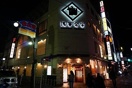 TOKYO day1