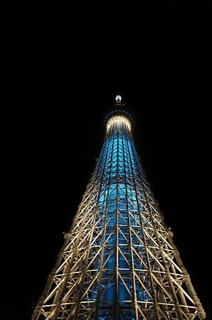 TOKYO day2