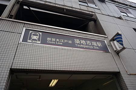 TOKYO day3