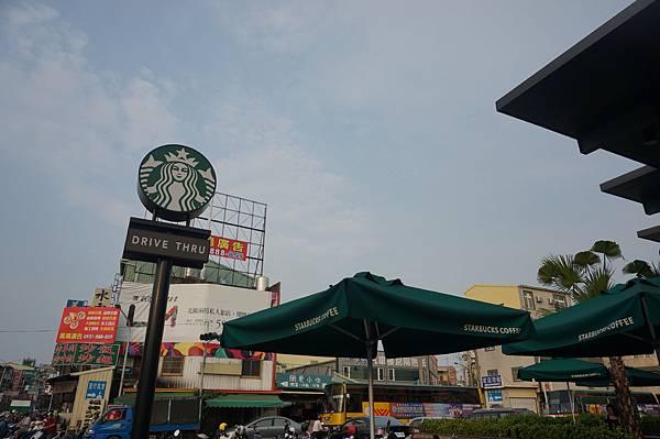 2014.09.19 台南永康星巴克