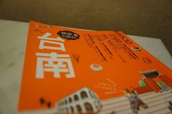 2014.09.19 台南臺邦商旅