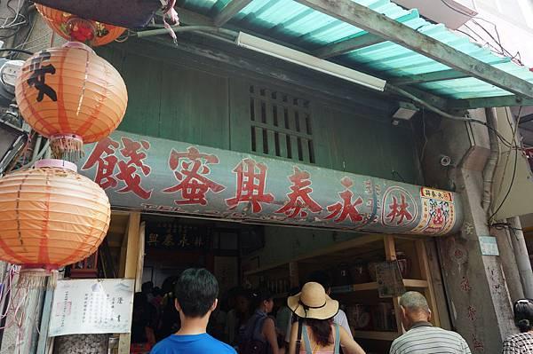 2014.09.20 台南安平