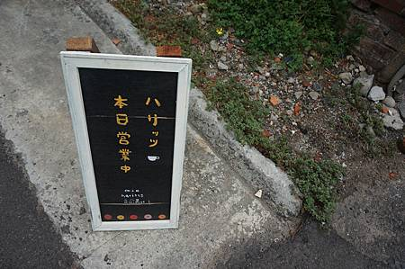 2014.09.21 台中