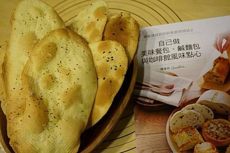 雙味薄片脆餅+蜂蜜塔塔醬