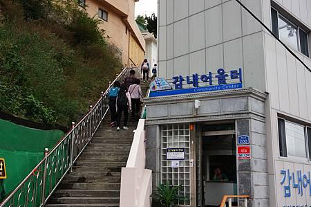 2014 首爾釜山. 甘川洞文化村