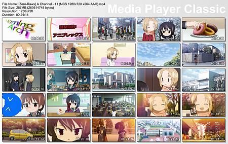 A-Channel_11.jpg