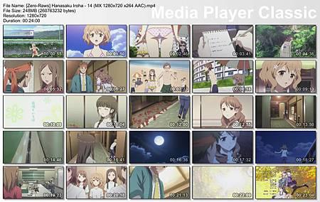 Hana-Saku_Iroha_14b.jpg
