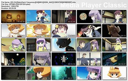 NekoGami Yaoyorozu_04.jpg