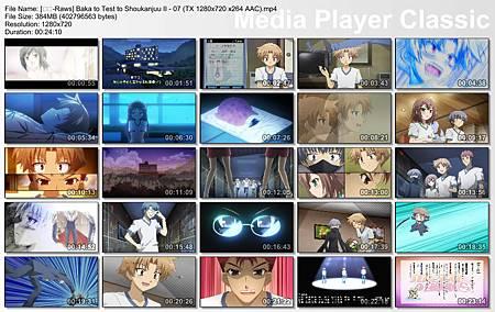 Baka to Test to Shoukanjuu II - 07.jpg