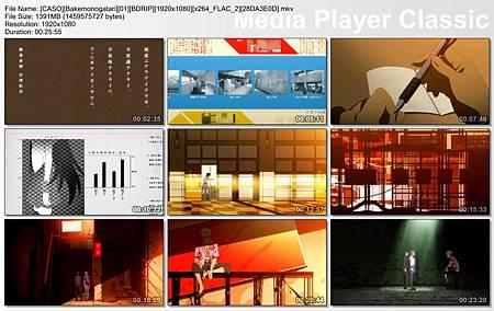 Bakemonogatari01.jpg