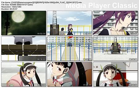 Bakemonogatari03.jpg