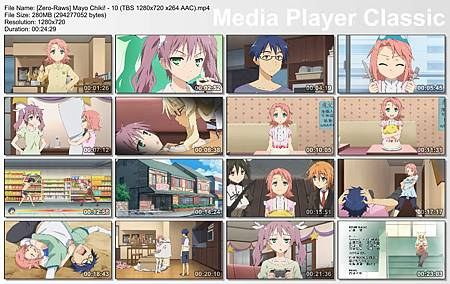 Mayo_Chiki_10.jpg