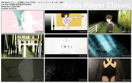 Bakemonogatari10.jpg