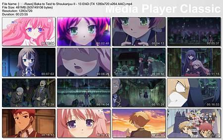 Baka_Test_Shoukanjuu_2_13end.jpg
