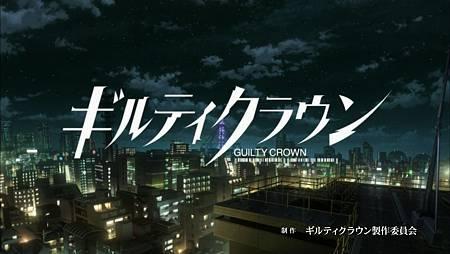 Guilty_Crown_title.jpg