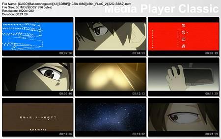 Bakemonogatari12.jpg