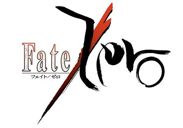 logo_Fate-zero_white-version