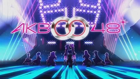 AKB0048-logo