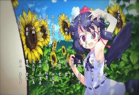 Musou Kakyou2-Cast