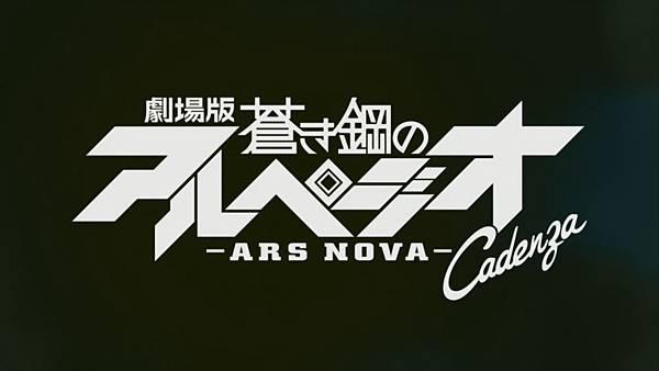 Movie_ARS_Nova_1.jpg