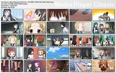 A-Channel03.jpg
