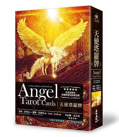 Angel_taro.jpg