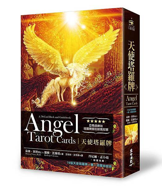 Angel_taro.jpg