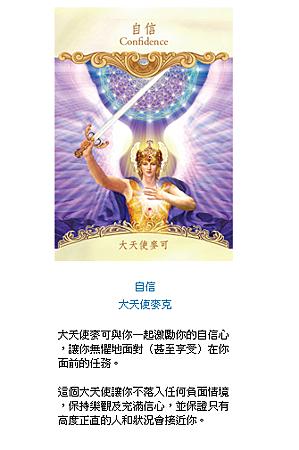 螢幕快照 2015-01-22 下午3.23.16.png