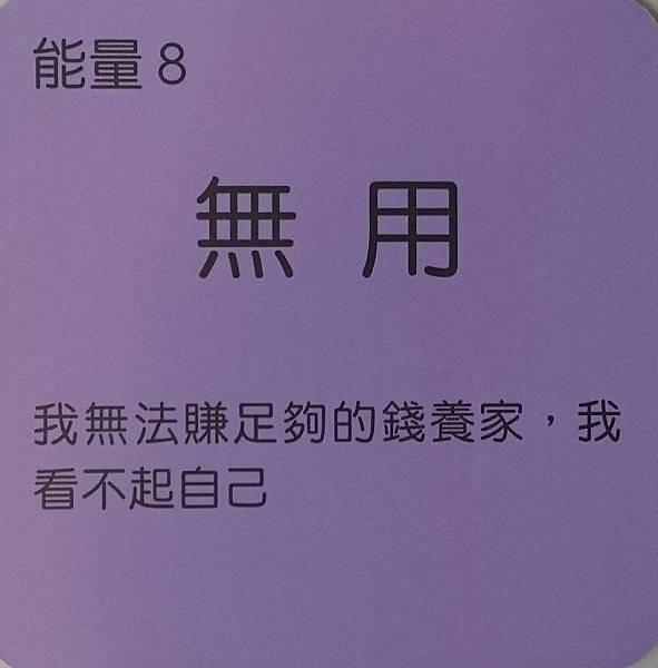 DSC_3073.JPG