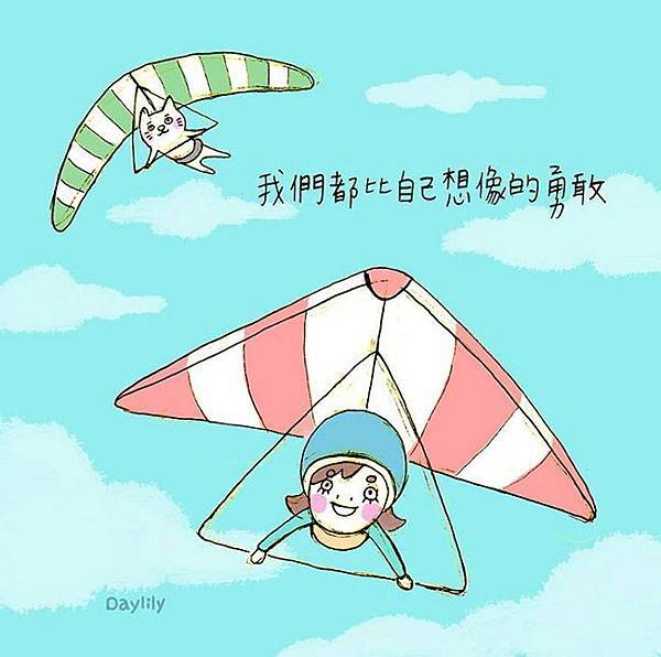 20150906-Daylily-玳力力.jpg